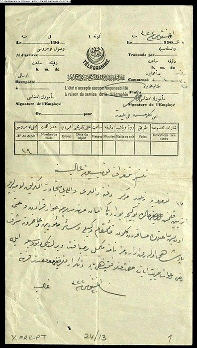 Sultan Abdülhamid'in vizyon projesiydi! 114 yıl sonra yeniden başlıyor...