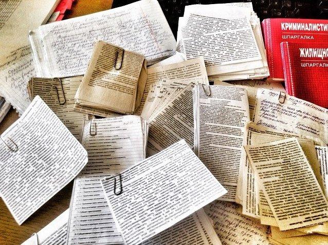 Rus öğrencilerin inanılmaz kopya yöntemleri