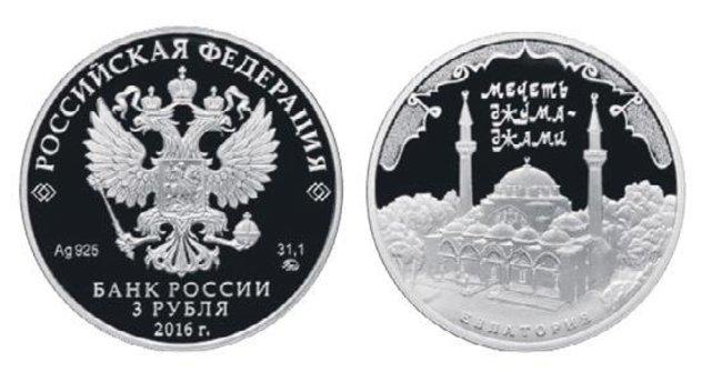 Rus parasında Mimar Sinan eseri