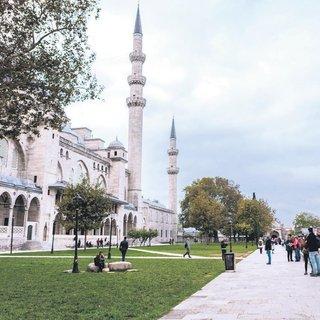 Süleymaniye'de 94 yıl sonra ders başı