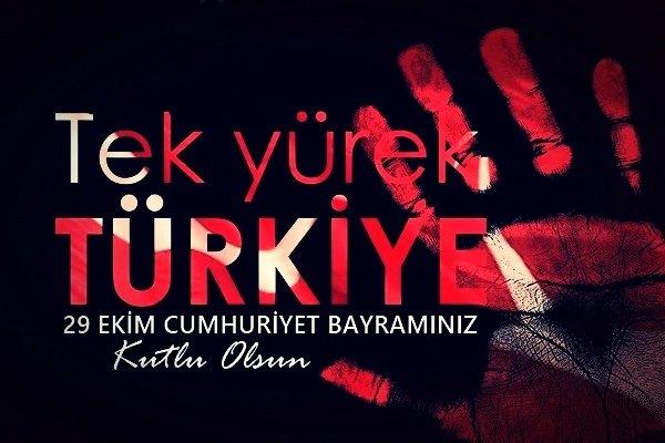 En güzel 29 Ekim mesajları (Cumhuriyet Bayramı resimli kutlama mesajları)