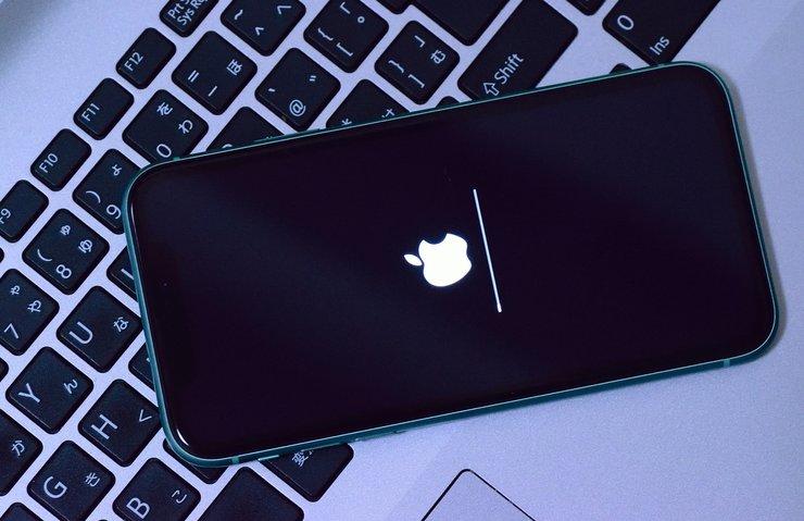 iOS 15.0.1 güncellemesi çıktı!
