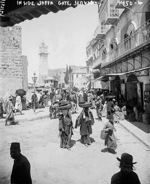 Osmanlı egemenliğindeki Kudüs
