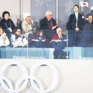 ABD - Kore teması son anda iptal oldu