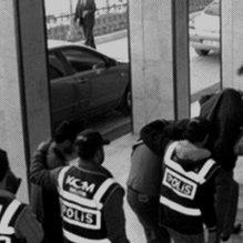 Gümüşhane'de maç sonrası olaylar çıktı: 10 taraftara gözaltı
