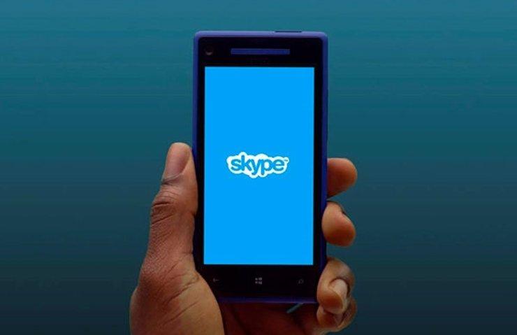 Skype Meet Now, ZOOM Cloud Meetings'e rakip oluyor!