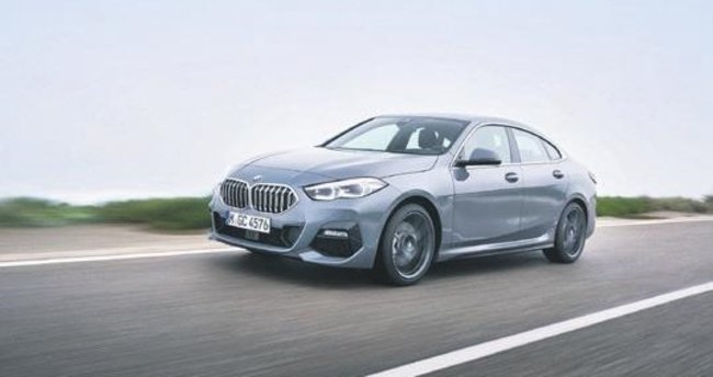 BMW'nin yeni modeli geldi