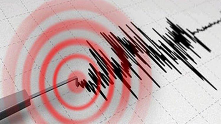 Son dakika haberi: İstanbul'da deprem sonrası kritik uyarılar! İstanbul'da okullar tatil mi? İstanbul Valiliği'nden açıklama!