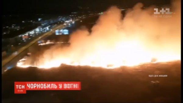 Çernobil Nükleer Santrali çevresindeki yangın dehşeti kamerada! Radyasyon 16 kat... | Video