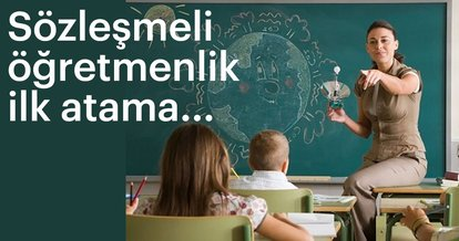 Sözleşmeli öğretmenlik ilk atama tercih başvurusu! İlk atama sonuçları ne zaman açıklanacak?