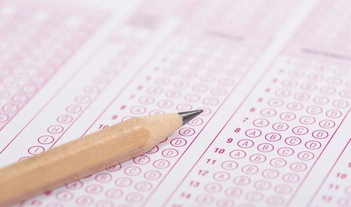 ALES sınavı ne zaman yapılacak ve hangi tarihte? 2021 ALES/2 sınavı ne zaman, ALES sınav yerleri belli oldu mu? 13