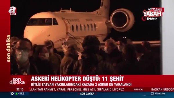 Bakan Akar ve beraberindeki heyet Elazığ'da | Video
