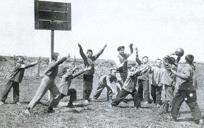 Türkiye'nin basketbol tarihi