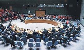BM'den Afganistan kararı: 6 ay uzatıldı