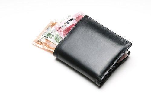 İşte zamlı memur maaşları
