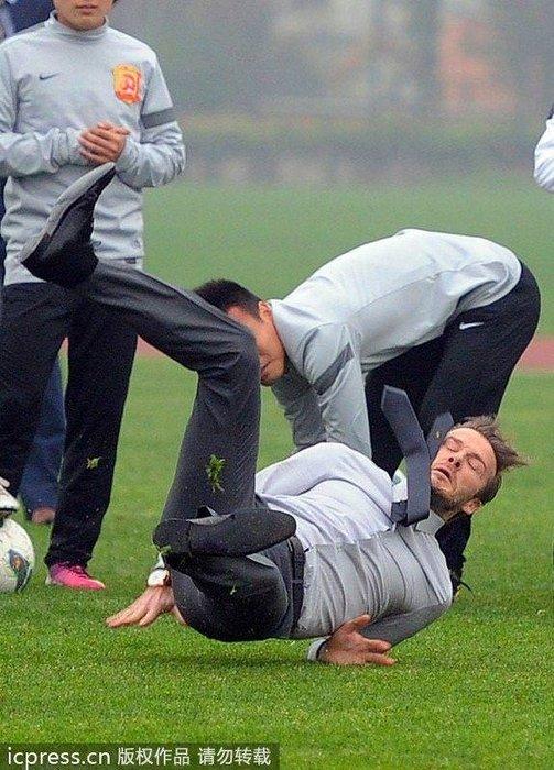David Beckham yerlerde