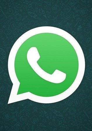WhatsApp'a Link kısaltma (Short Link) özelliği geliyor! WhatsApp'ta başka yenilikler var mı?