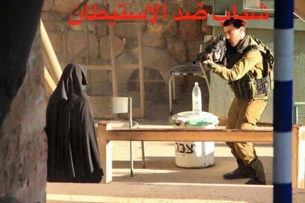 İsrail askerleri Filistinli kızı katletti