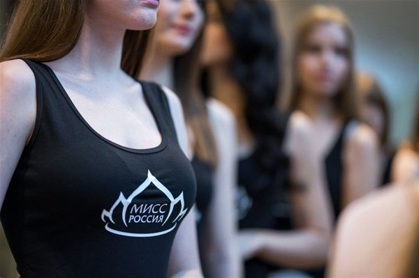 Moskova'da güzellik yarışması seçmeleri