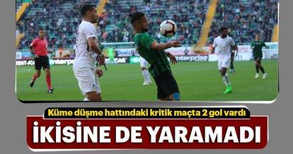 Akhisarspor, Erzurumspor'la yenişemedi