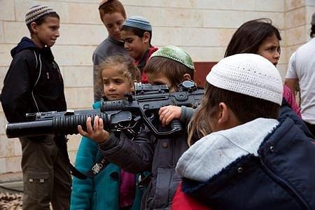 Bu da İsrail'in 23 Nisan'ı