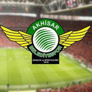 Galatasaray Akhisarspor CANLI İZLE! Galatasaray Akhisarspor mücadelesinde ilk yarı oynanıyor!