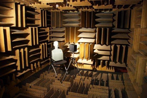 Microsoft'tan dünyanın en sessiz odası