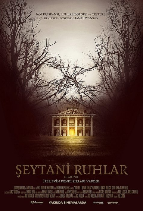 Şeytani Ruhlar filminden kareler