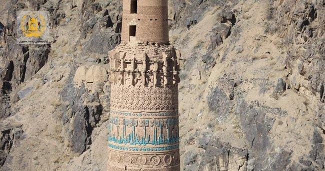 Afganistan'daki tarihi Cam Minaresi ISESCO listesine girdi