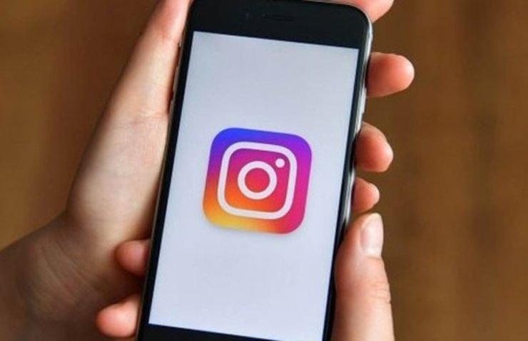 Instagram beğeni like sayısı gizleme güncellemesi geldi!