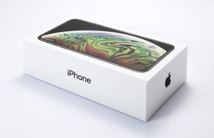 iPhone'larda bir dönem kapanıyor!
