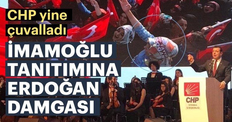 CHP, İstanbul adayı Ekrem İmamoğlu'nu Başkan Erdoğan'ın miting görüntüsüyle tanıttı