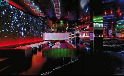 İşte Cem Uzan'ın takıldığı erotik kulüp
