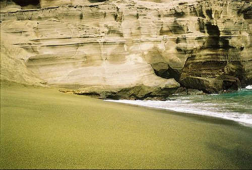Dünyanın en renkli kumsalları