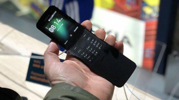 Yenilenmiş Nokia 8110 hakkında her şey