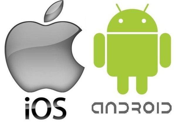 iPhone IMEI numarası nasıl öğrenilir? Android'de IMEI numarası nasıl bulunur?