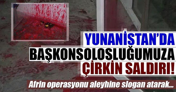 Yunanistan'ın Atina kentinde Türk konsolosluğuna saldırı