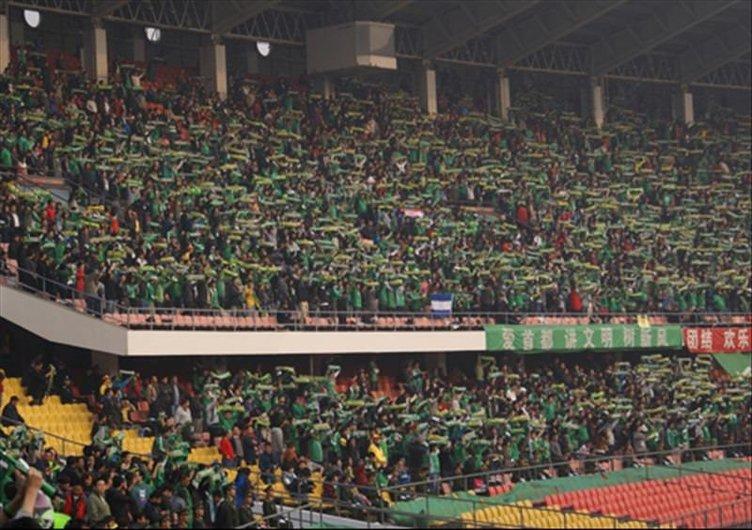 Beijing Guoan takımının tarihçesi!