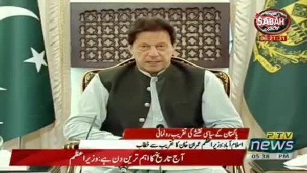 PakistanBaşbakanıİmran Han,Cammu ve Keşmir'i sınırları içinde gösteren yeni bir harita açıkladı | Video