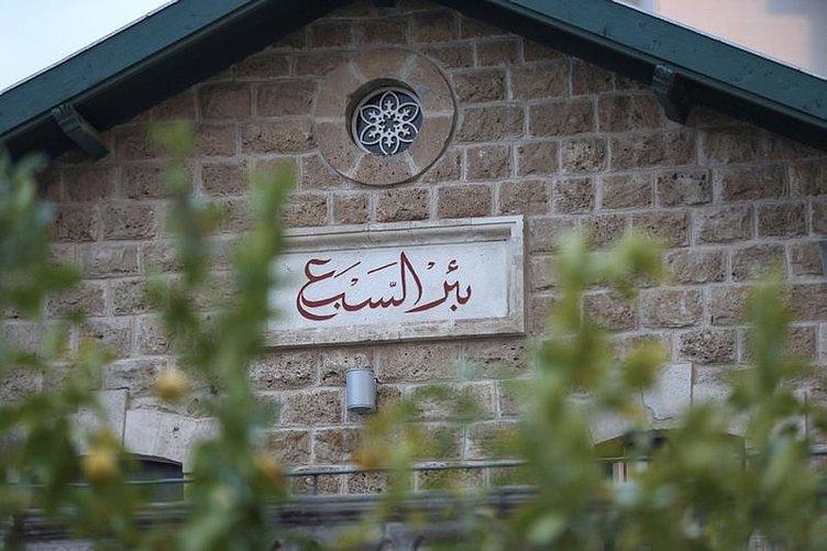 Beer-Sheva'da Osmanlı izleri