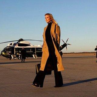 """2020'nin başkanı Ivanka Trump"""