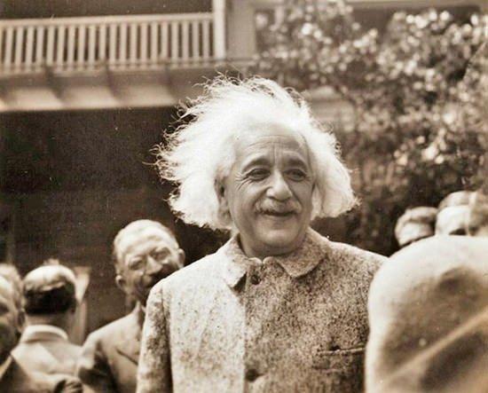 Einstein'ın haklılığı teyit edildi