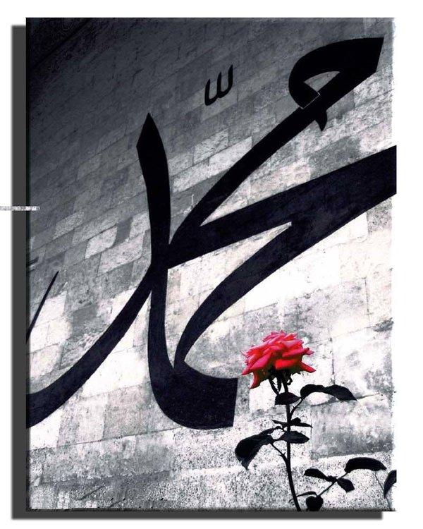 Hz. Muhammed' in doğduğu gün gerçekleşen mucizeler