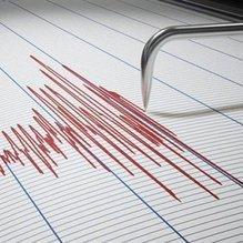 Son dakika: Amasya'da 4.0 büyüklüğünde deprem