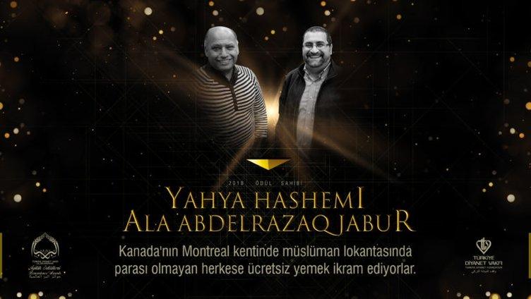 2018 Uluslararası İyilik Ödülleri sahiplerini buldu
