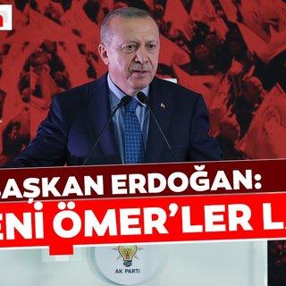 Başkan Erdoğan AK Parti'nin 18. kuruluş yıldönümü töreninde açıklamalarda bulundu