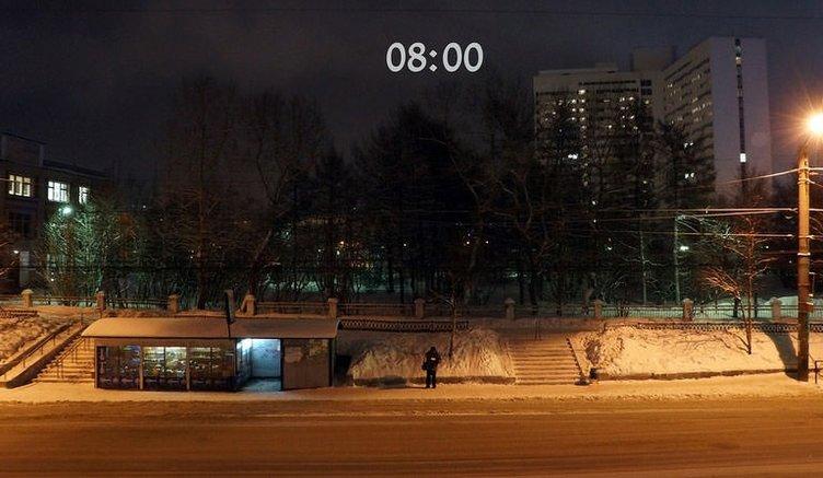 Rusya'da bir şehir
