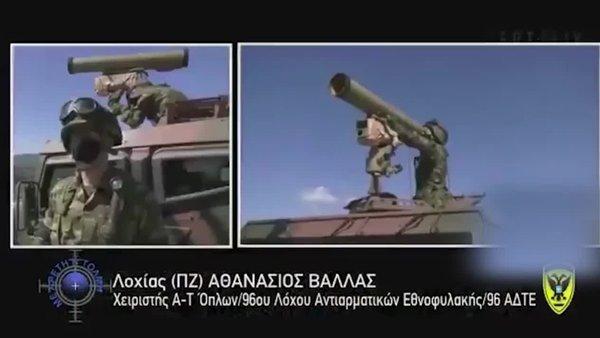 Yunanistan, Sakız Adası'nda tatbikat başlattı