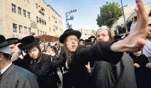 Aşırı sağcı Yahudiler ayaklandı