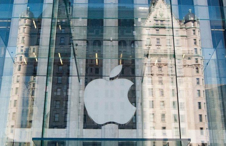 Apple'ın bir açığını daha buldu
